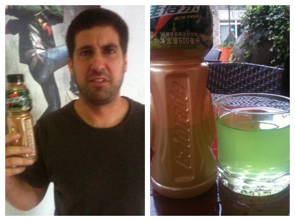 Green Tea Gatorade and me