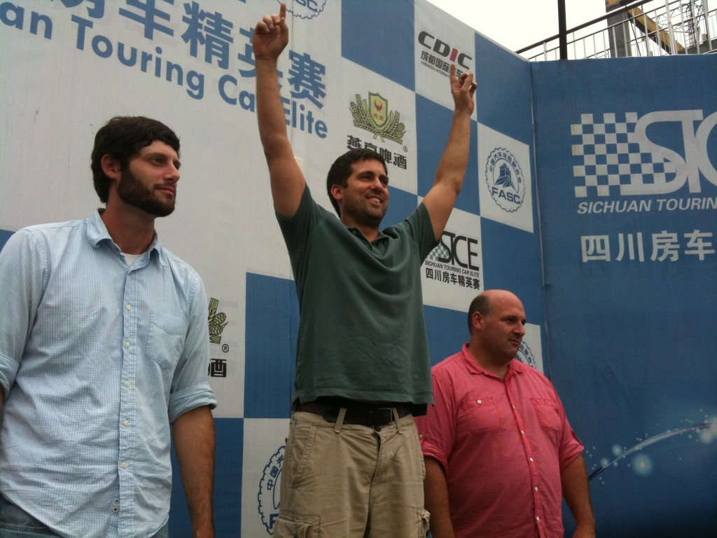 John Gunter, Matt Laughlin, and Travis Todd